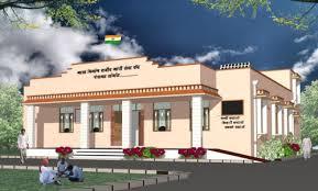 Rajiv Gandhi Seva Kendra