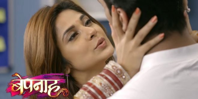 Bepannaah Full Episode Star Cast, Characters and wiki story