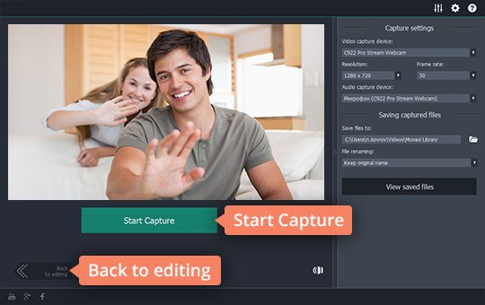 webcam recording software