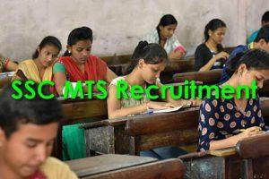 SSC MTS Exam