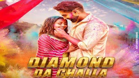 How it's the most popular of diamond da challa songs?